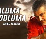 Vedalam - Aaluma Doluma Song Teaser   Ajith Kumar   Anirudh Ravichander