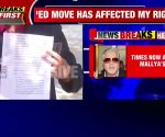 Vijay Mallya files petition in SC, says 'ED proceedings affects my rights'