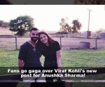 Virat Kohli shares wife Anushka Sharma's pic and fans can't stop gushing over it
