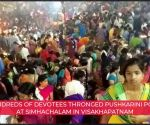 Visakhapatnam: Devotees light diyas at Pushkarini to mark the end of 'Karthik Masam'