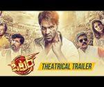 Voter Theatrical Trailer | Manchu Vishnu | Surabhi | Thaman S | 2019 Latest Telugu Movie Trailers