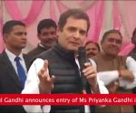 Watch: How Rahul Gandhi announced Priyanka's entry into politics