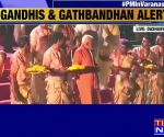Watch: PM Narendra Modi offers prayers at Dashashwamedh Ghat