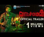 Watchman Official Trailer | G.V. Prakash Kumar | Raj Arjun | Suman | Vijay | Nirav Shah