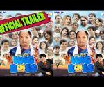 Wig Boss Hindi Movie 2019   OFFICIAL Trailer   Sunil Pal    Rakhi Sawant  Ehsaan Qureshi