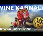 Wine Kannala (Video Song) | DHA DHA 87 | Charuhassan | Diwakar | Vijay Sri G | Kalai Cinemas