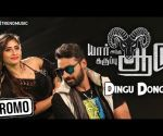 Yaar Antha Karuppu Aadu Tamil Movie | Dingu Dongu Dingu Promo Song | Vivann | Sunitha | TrendMusic