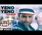 Yeno Yeno Video Song Teaser || Yaarivan || Sachin Joshi, Esha Gupta || SS Thaman || Tamil Songs 2017
