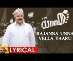 YSR Yatra 2019 Tamil Movie Songs   Rajanna Unna Vella Yaaru Full Song Lyrical   Mammootty