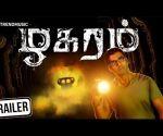 Zhagaram Tamil Movie | Official Trailer | Nandha | Eden Kuriakose | Krish | Dharan Kumar |TrendMusic