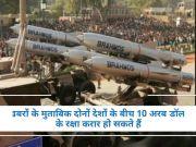अमेरिका से 10 बिलियन डॉलर के रक्षा उपकरण खरीदेगा भारत