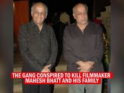 10 members of Ravi Pujari gang sentenced to 5 years in prison for plotting to kill Mahesh Bhatt