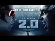 2.0 - First Look release Function