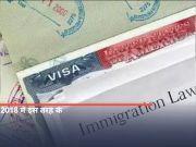 ग्रीन कार्ड लेने वाले भारतीयों की संख्या बढ़ी, 2 साल में 300% की वृद्धि