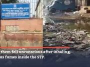 2 die after inhaling noxious fumes at sewage treatment plant in Delhi's Rajouri Garden