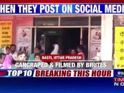20-year-old gang-raped, filmed by predators in Basti