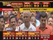 2019 Lok Sabha results: Karnataka BJP chief Yeddyurappa talks to press on BJP's majority