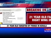 21-year-old student pens poem, gets trolled by fringe in Kerala