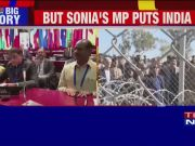 3 Min news wrap (Noon) 17-10-2019 - Video