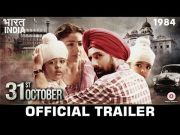 31st OCTOBER | Official Trailer | 07 Oct 2016 | Soha Ali Khan, Vir Das