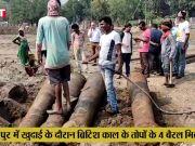 नागपुर: खुदाई में निकले तोपों के 4 बैरल, ब्रिटिश काल के हो सकते है यह शस्त्र