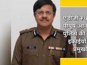 उत्तर प्रदेश: 50 साल की ज्यादा उम्र के नकारा पुलिसकर्मियों को किया जाएगा जबरन रिटायर
