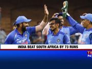 5th ODI: India's historic win in South Africa, thrash Proteas by 73 runs