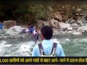 उत्तराखंड: उत्तरकाशी जिले के 8 गांव में नहीं है पक्की सड़क, ग्रामीण बेहाल