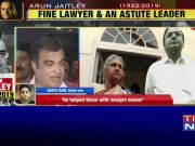 A great loss for the nation, party and the government: Nitin Gadkari on Jaitley