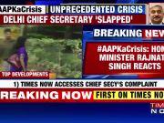 AAP vs Delhi CS: Rajnath seeks report from LG