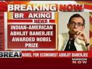 Abhijit Banerjee, Michael Kremer and Esther Duflo to get Nobel Prize for Economics