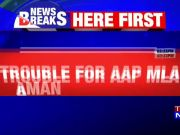 ACB files FIR against AAP MLA Amanatullah Khan for misusing Waqf Board fund