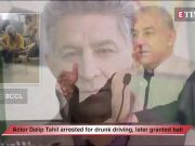 Actor Dalip Tahil arrested for drunk driving; Kapil Sharma in detox centre before his comeback, and more…