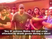 Actress Mahie Gill and her crew assaulted on sets; Anushka Sharma's childhood picture goes viral, and more...