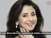 Actress Urmila Matondkar to contest Lok Sabha polls from North Mumbai?