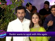 After 'Brahmastra', Ranbir wants to do another film with Alia!