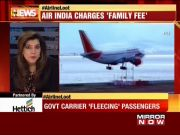 Air India begins charging 'family fee' for middle seats