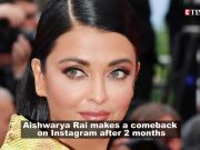 Aishwarya Rai Bachchan returns to Instagram after 2 months, posts husband Abhishek Bachchan's photos