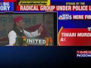 Akhilesh Yadav slams Yogi over Kamlesh Tiwari murder