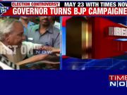 Aligarh: Rajasthan governor Kalyan Singh turns BJP campaigner