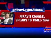 All allegations against Nirav Modi are baseless, says advocate Vijay Aggarwal