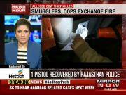Alwar: Smugglers, cops exchange fire; one killed