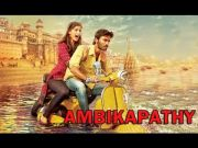 Ambikapathy - Theatrical Trailer (Exclusive)