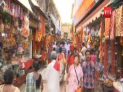 Ambubachi Mela begins at Guwahati's Kamakhya Temple