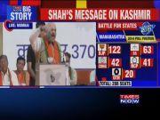 Amit Shah blames Jawaharlal Nehru for PoK's existence