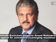 Amitabh Bachchan supports Anand Mahindra on Twitter, reveals his gift to BMC