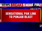 Amritsar blast: HE-36 series grenade used by Pakistani Army, was thrown at Nirankari Bhawan