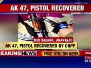Anantnag: Doctor held with arms and ammunitions