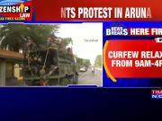 Anti-CAB protests: Curfew relaxed in Assam's Guwahati