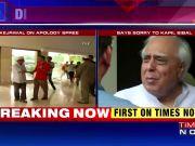 Apology spree: After Majithia, Kejriwal now says sorry to Gadkari